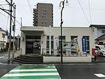 Ube-Shinkawa Station Post Office 20170407.jpg