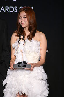 UeeBarbie & Cen Awards.jpg