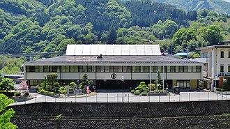Ueno, Gunma - Ueno village office
