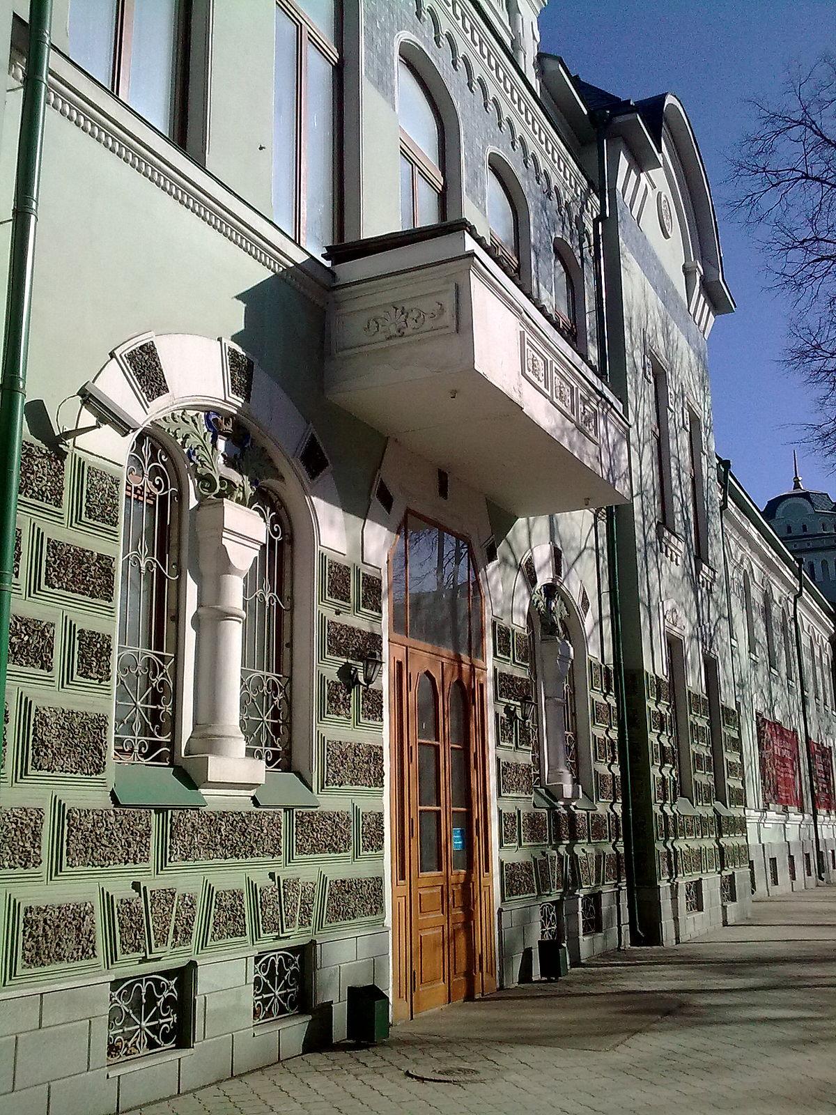 Музеи Башкортостана Википедия