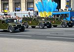 Ukrainian Humvees - Independence Day parade in Kiev, 2008.JPG