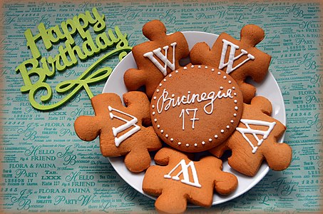 Ukrainian Wikipedia birthday cookies.jpg