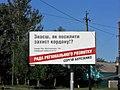 Ukrainian parliamentary election in №205, 2015 DSCN1904.jpg