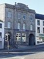Ulster Bank Portadown - geograph.org.uk - 1336599.jpg