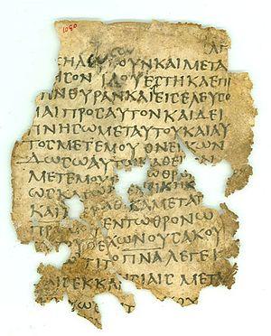 Revelation 3 - Image: Uncial 0169 Ap 3,12 4,1
