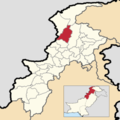 Upper Dir District, Khyber Pakhtunkhwa.png