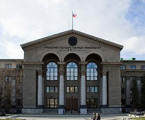 Ural Federal University -  USU