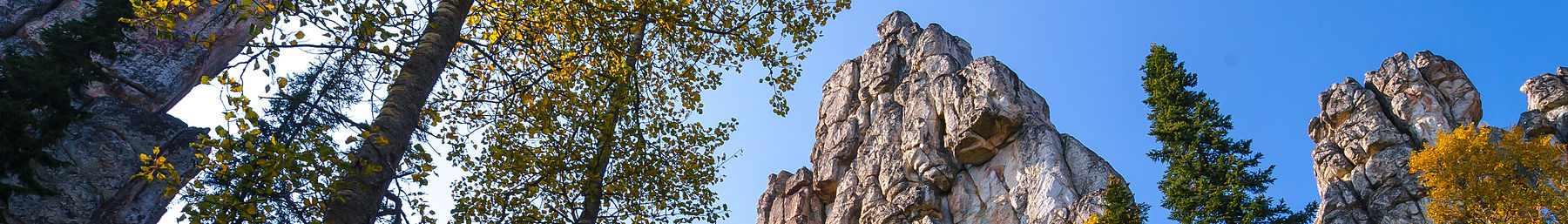 The towering rocks and trees in the Beloretsk Raion of Bashkortoston, which is often known for its highly scenic nature