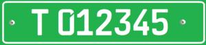 Специальные серии автомобильных номеров в Узбекистане - 5