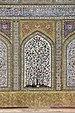 Vakil Mosque 05.jpg