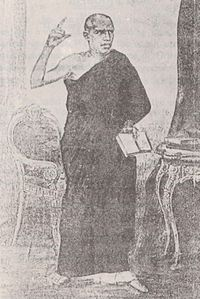 Venerable Migettuwatte Gunananda Thera (1823-1890).jpg
