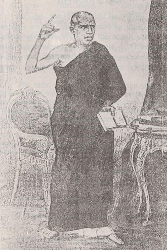 Migettuwatte Gunananda Thera - Image: Venerable Migettuwatte Gunananda Thera (1823 1890)
