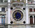 Venice clocktower in Piazza San Marco (torre dell'orologio) clockface.jpg