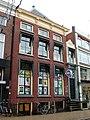 Vera-Groningen.JPG