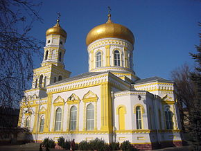 Vernicle Cathedral Pavlograd.jpg