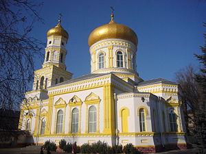 Pavlohrad - Vernicle Cathedral Pavlograd