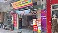 Vietlott store in the Hai Bà Trưng district (2017).jpg