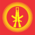 Vietnamese People's Army Cartridge Vector.png
