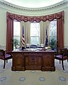 View of Oval Office.jpg