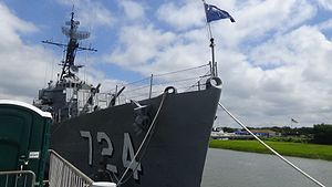 Patriots Point - Image: View taken toward the Northeast of the bow of the USS Laffey