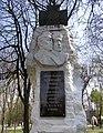 Vinnytsia Monument Sich Riflemen 5.jpg