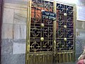 Visit a Cave of the Patriarchs in Hebron Palestine 2004 111.jpg