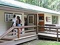 Visitors at Apgar Visitor Center (4420464592).jpg