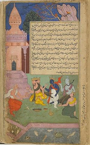 Vishvamitra - Vishvamitra is addressed as Maharishi by Brahma and other gods alarmed by his austerities