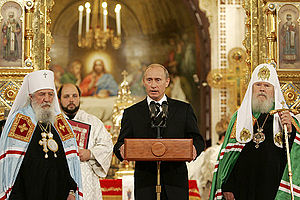 English: Vladimir Putin, patriarch Alexey and ...
