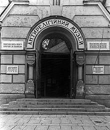 """Résultat de recherche d'images pour """"athéisme URSS"""""""