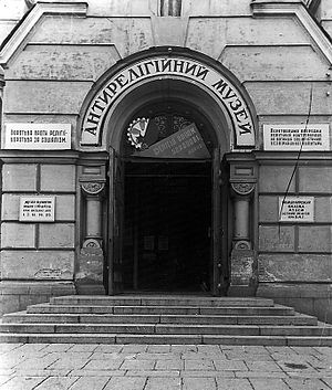 USSR anti-religious campaign (1921–1928) - In the late 1920s St Volodymyr's Cathedral in Kiev was used as an anti-religious museum.