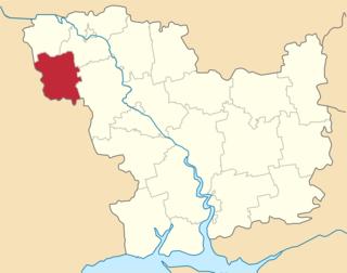 Vradiivka Raion Former subdivision of Mykolaiv Oblast, Ukraine