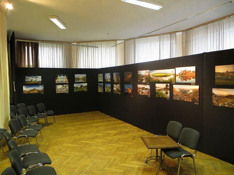File:WMUA exhibition2 NMIU10.jpg