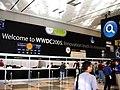 WWDC 2005.jpg