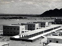 Wahbi-al-hariri-rifai-university-of-medina-saudi-arabia-1969-cc-by-sa.jpg