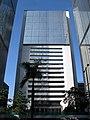 Wan Chai Tower 2009.jpg