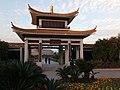Wangjiang Pavilion 1.jpg