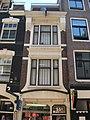 Warmoesstraat 55a, Amsterdam.JPG
