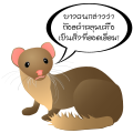 Weasel words th.svg