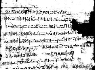Story of Wenamun - Image: Wenamun papyrus
