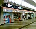 WestRail TinShuiWaiStation Shops.jpg