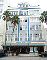 West PB FL Mercantile Company tall pano01.jpg