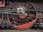 Wheels of a Prussian P8-P1330758.jpg