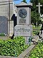 Wiener Zentralfriedhof - evangelische Abteilung - Josef Lewinsky.jpg