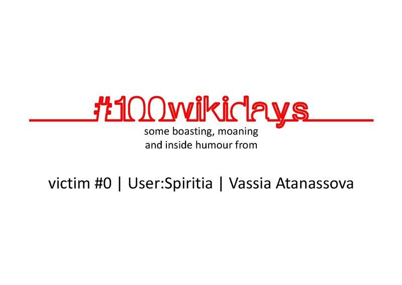 File:Wikimania-2015-100wikidays.pdf