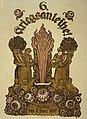 Wilhelm Dachauer WWI poster 2.jpg