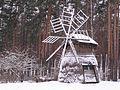 Windmill Latvian EM.jpg