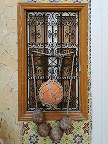 Window of wrought iron in Mahdia Tunisia.jpg