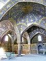 Winter prayer halls of Shah Mosque Isfahan 2014 (1).jpg