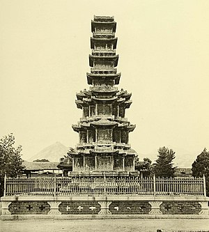 Wongaksa Pagoda - Image: Wongaksa 01